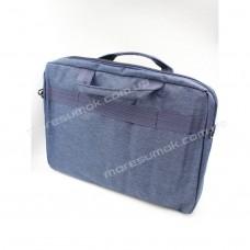Сумки для ноутбуков 9005 blue