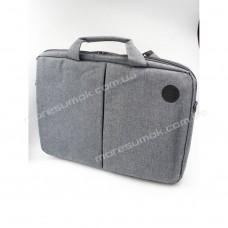 Сумки для ноутбуков 9005 gray