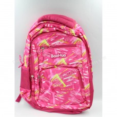 Шкільні ранці BH7618 pink