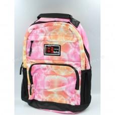 Шкільні ранці A9050 pink