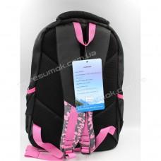 Шкільні ранці A9038 black-pink