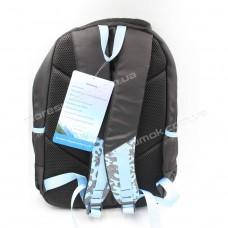 Шкільні ранці A9039 light blue