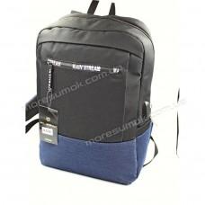 Мужские рюкзаки JX608 blue-black