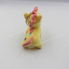 Брелки N29 pony yellow