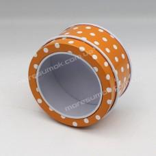 Подарункові коробки 7545 orange