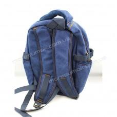 Чоловічі рюкзаки 1305 blue