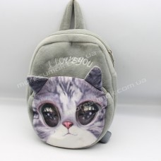 Дитячі рюкзаки 130-1 gray