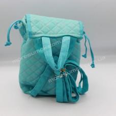 Дитячі рюкзаки 8890 light blue