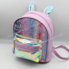 Дитячі рюкзаки 698 purple