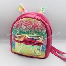 Дитячі рюкзаки 698 dark pink