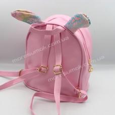 Дитячі рюкзаки 698 light pink