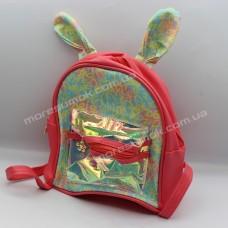 Дитячі рюкзаки 698 coral