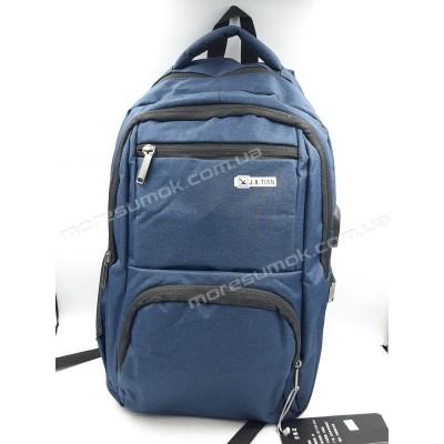 Спортивні рюкзаки 899 blue