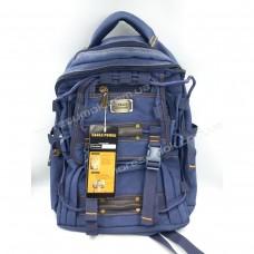 Чоловічі рюкзаки 98208 blue