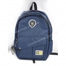 Спортивні рюкзаки 902-a blue