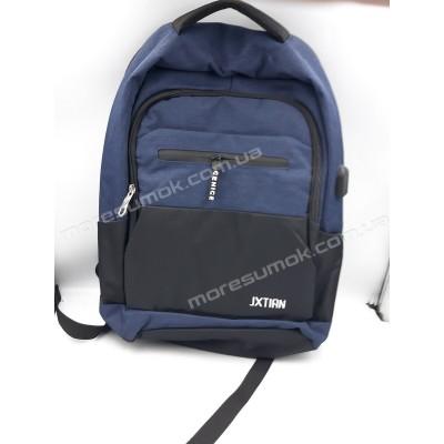 Спортивні рюкзаки 606 blue