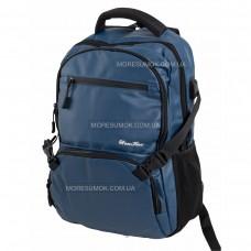Чоловічі рюкзаки 1121 blue